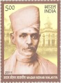 Postage Stamp on Madan Mohan Malaviya