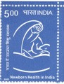 Indian Postage Stamp on A Commemorative   New Born Health In India