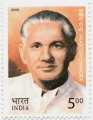 Indian Postage Stamp on A Commemorative  Prabodh Chandra
