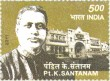 Postage Stamp on Pt. K. Santanam