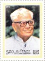 Postage Stamp on R Venkataraman
