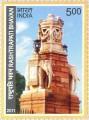 Postage Stamp on Rashtrapati Bhavan
