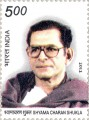 Postage Stamp on Shyama Charan Shukla