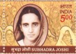 Postage Stamp on A Commemorative   Subhadra Joshi