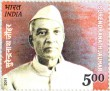 Postage Stamp on Surendra Nath Jauhar