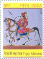 Postage Stamp on Tejaji Maharaj