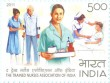 Postage Stamp on The Trained Nurses Association Of India