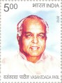 Postage Stamp on Vasantdada Patil