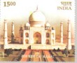 Indian Postage Stamp on A  Taj Mahal