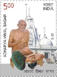 Postage Stamp on Acharya Vimal Sagar