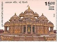 Postage Stamp on Akshardham Temple