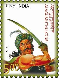Indian Postage Stamp on Alagumuthu Kone