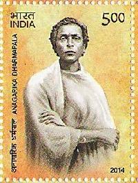 Indian Postage Stamp on Anagarika Dharmapala