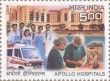 Postage Stamp on Apollo Hospitals