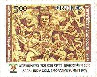 Postage Stamp on ASEAN India Commemorative Summit 2018