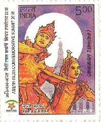 Indian Postage Stamp on ASEAN India Commemorative Summit 2018