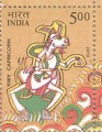 Postage Stamp on Astrological Signs