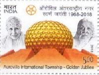 Indian Postage Stamp on Auroville