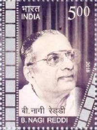 Indian Postage Stamp on b Nagi Reddi