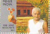 Indian Postage Stamp on Baba Amte