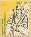 Postage Stamp on Baburao Puleshwar Shedmake