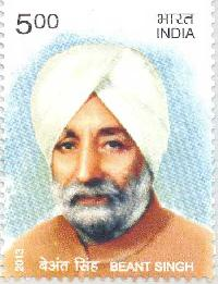 Postage Stamp on Beant Singh