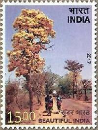 Postage Stamp on BEAUTIFUL INDIA
