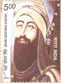 Indian Postage Stamp on Bhai Jeevan Singh