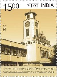 Postage Stamp on Bharat Ratna B R Ambedkar Institute of Telecom Trg