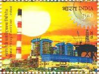 Indian Postage Stamp on BHEL