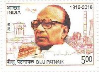 Postage Stamp on Biju Patnaik