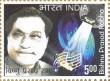 Postage Stamp on Bishnu Prasad Rabha