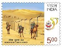 Indian Postage Stamp on Border Security Force