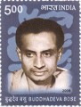 Indian Postage Stamp on Buddhadeva Bose