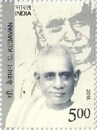 Indian Postage Stamp on C. Kesavan