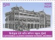Postage Stamp on Cathedral & John Connon School, Mumbai