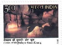 Postage Stamp on Caves of Meghalaya