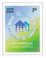 Postage Stamp on Census Of India - People Oriented