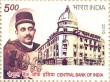 Indian Postage Stamp on Central Bank Of India