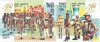 Postage Stamp on CENTRAL INDUSTRIAL SECURITY FORCE