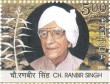 Postage Stamp on Ch. Ranbir Singh