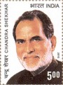 Postage Stamp on Chandra Shekhar