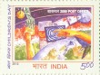 Indian Postage Stamp on Children's Day