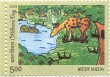 Postage Stamp on Childrens Day
