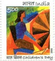Indian Postage Stamp on Childrens Day    Denomination  Inr 05.00