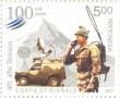Postage Stamp on Corps Of Signals