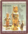 Indian Postage Stamp on Crafts Museum