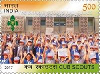 Postage Stamp on Cub Scouts