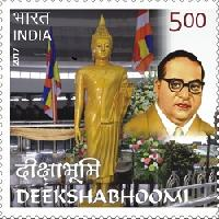Postage Stamp on Deekshabhoomi