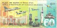 Postage Stamp on DEFENCE RESEARCH AND DEVELOPMENT ORGANISATION